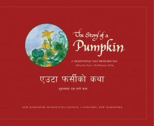 PumpkinHardFrontCover(6-6)-1